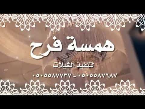 شيله باسم محمد مبارك مبارك يامحمد زواجك عيد تنفيذ حصررررررري لطلب0505587 Neon Signs Neon