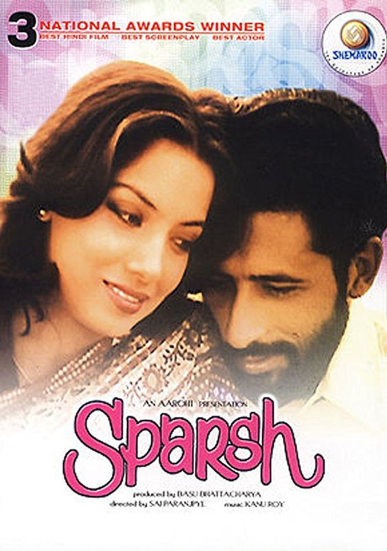 Sparsh DVDRip