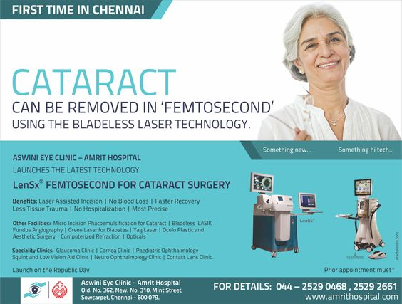 #Cataract can be removed in femtoseconds using Bladeless #CataractSurgery. Amrit #Hospital offer laser bladeless cataract surgery at affordable rate. For more details contact us : http://goo.gl/ACgDyG