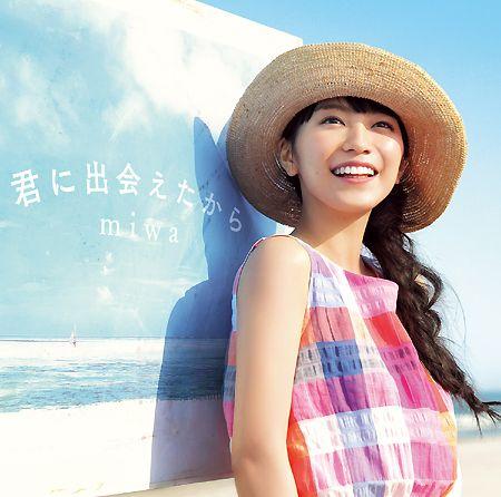 miwaの麦わら帽子