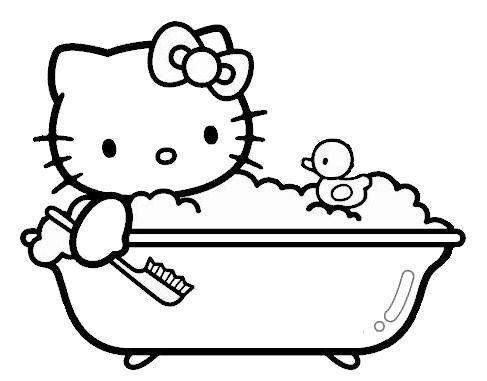 HK bath