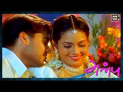 Sutti payale video song anbu  bala   deepu   vidyasagar.