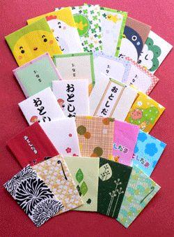 Lì xì đầu năm là một truyền thống tốt đẹp của Nhật Bản