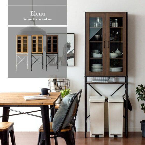 楽天市場 食器棚 スリム キッチンラック カップボード キッチンボード