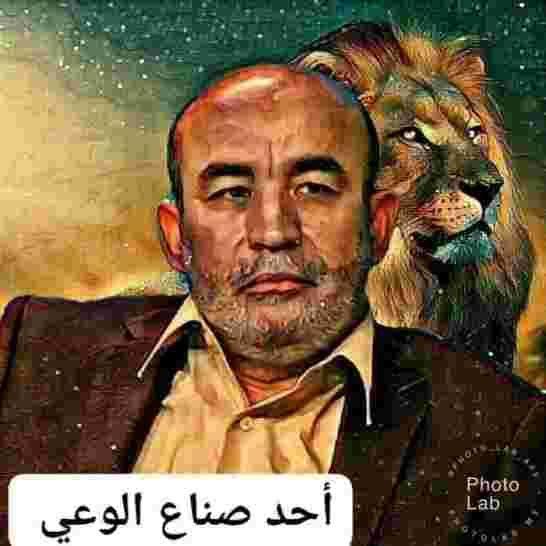 العربي زيتوت يرد على اوسعيد أغلب قناصلة الجزائر من المخابرات Movie Posters Poster Movies