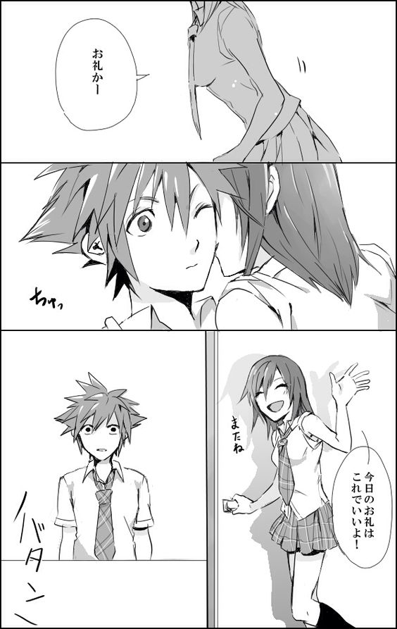 True Classic. kingdom hearts hentai comic