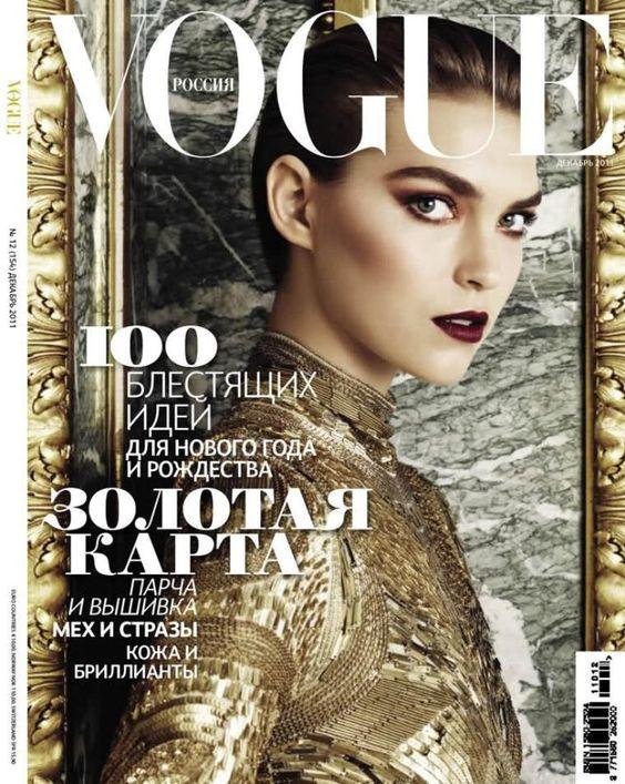Arizona Muse - Vogue Russie.
