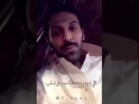 لا قالك وش غيرك قول تغيرت منصور بن جعشه Youtube Music John