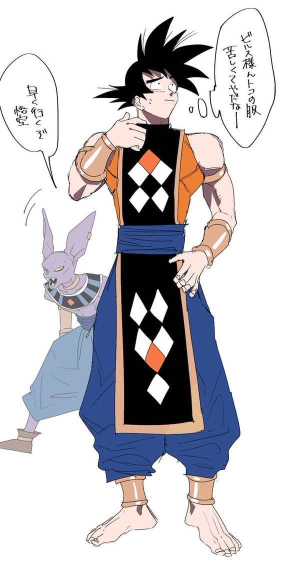 Pin By Lady Son Goku On Goku Adulto Dragon Ball Super Dragon Ball Z Goku 4