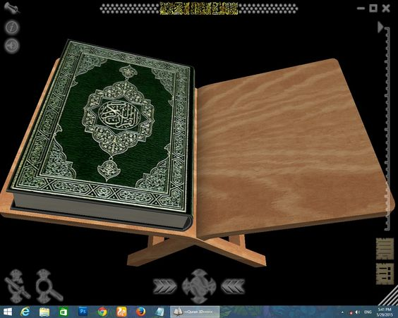 Download Dull Ofline Holy Quran for PC/Mac OS and Read Full Holy Quran, Free Download, download the holy quran, download holy duran 3d, holly quran 3d for winodws and mac os, download and read thw holy quran offline on your pc, free download 100% offline full holy quran