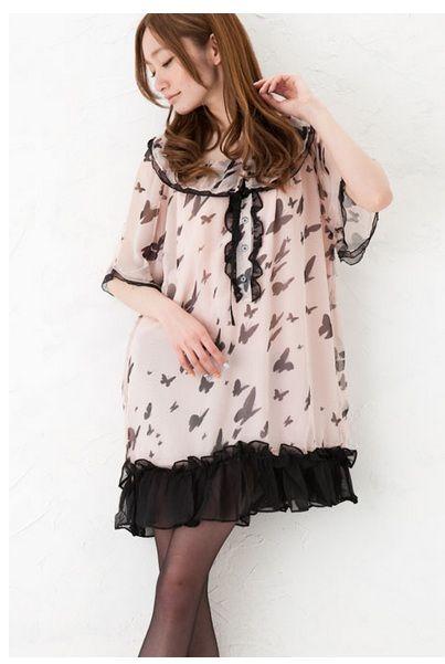 Pink Butterfly Print Dress, iAnyWear