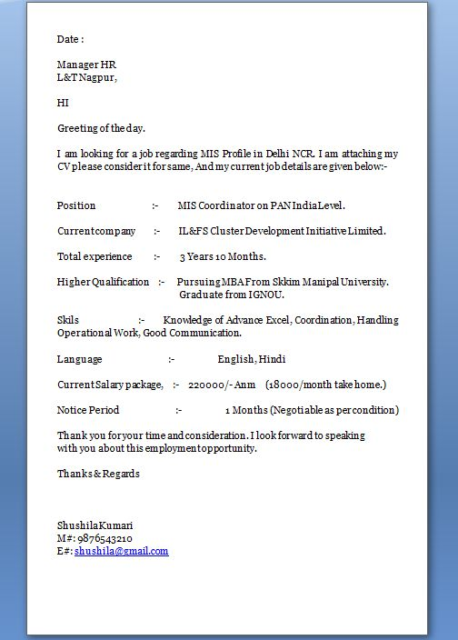 Mis Analyst Cover Letter - sarahepps.com -