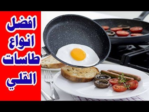 Pin By Reda Fathalla On Fittness Food Breakfast Fittness