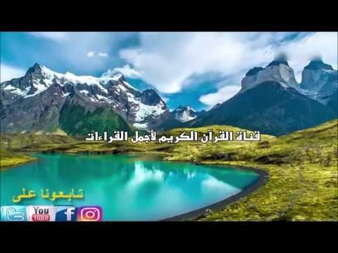 سورة البقرة تلاوة رائعه لشيخ عبدالله الموسى Youtube Lockscreen Screenshot Lockscreen Screenshots