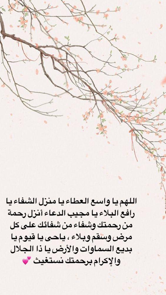Pin By Dakloon On Islam Islamic Quotes Quran Quran Quotes Islamic Inspirational Quotes