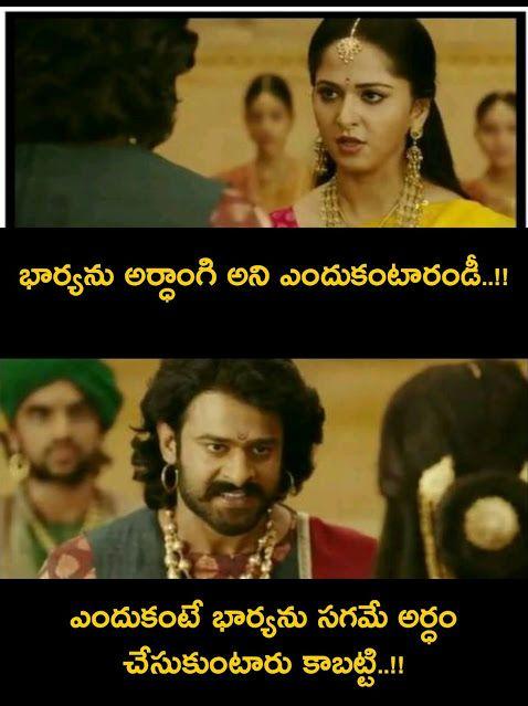 Pin By Gabbar Singh On Telugumemes In 2021 Funny Jokes Telugu Jokes English Jokes