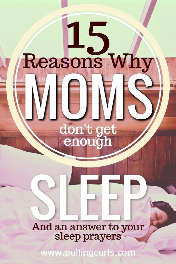 Moms know there are way MORE than 15 reasons why we don't get enough sleep – and most of them are worth it! Hillary from Pulling Curls shares how you can still make it a #HylandsGoodMorning. AD Check out her post for more!