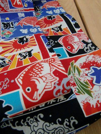 cloth tairyoubata