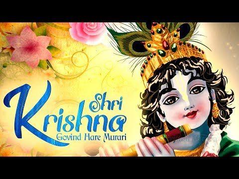 Pin By San7 Dea On Krishna In 2020 Krishna Bhajan Beautiful Songs New Krishna