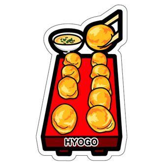 gotochi card akashiyaki hyogo