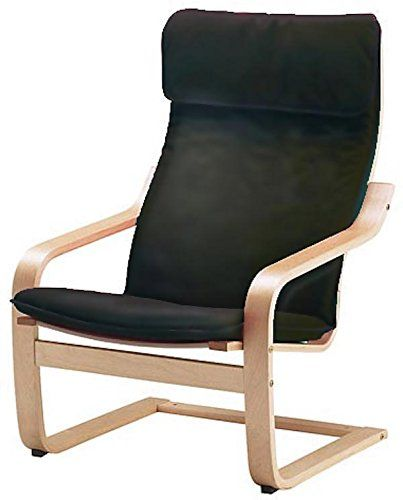 The Faux Leather Poang Chair Cover Replacement Is Custom Made For