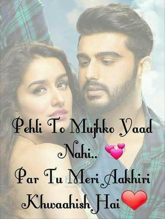 Anamiyaツツ Love Songs Lyrics Love Song Quotes Bollywood Love Quotes