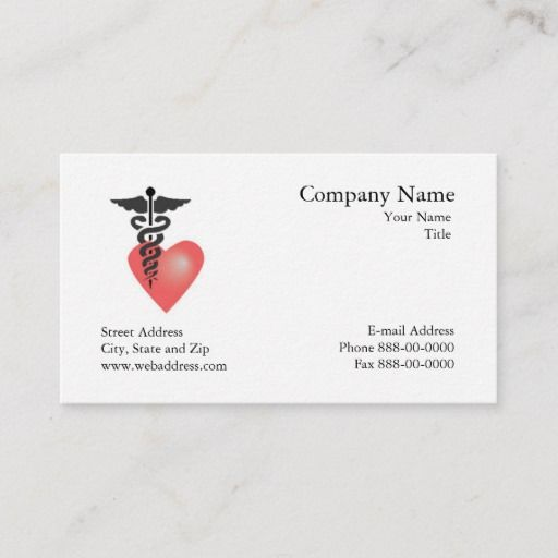 Cardiologist Appointment Business Card Zazzle Com Standard Business Card Size Business Card Size Business Cards