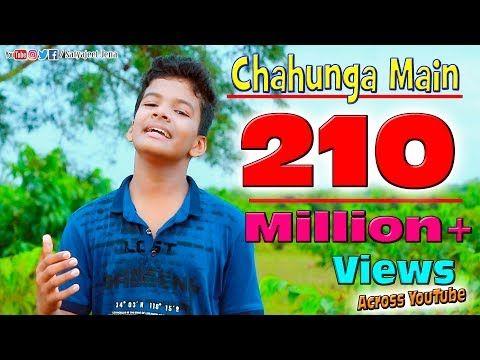 Chahunga Main Tujhe Hardam Satyajeet Jena Official Video Youtube Mp3 Song Songs Saddest Songs