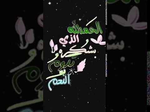 صباح الخير تلاوة بصوت الشيخ خالد الجليل الآية 92 سورة آل عمران