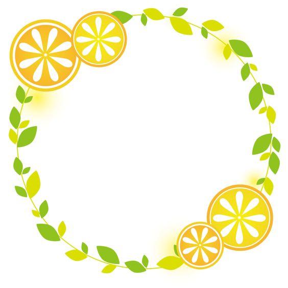 レモンのフレームの無料イラスト