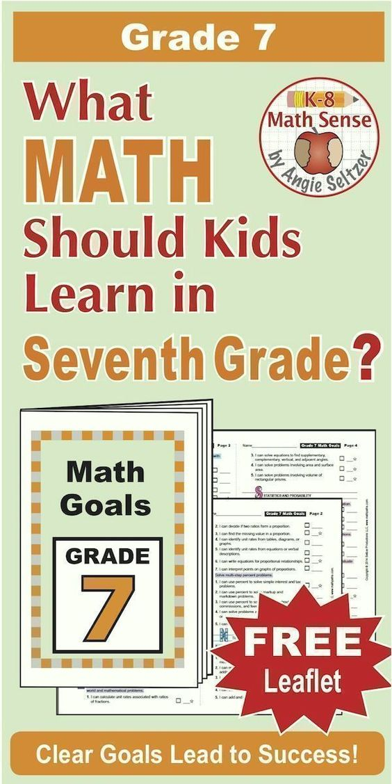 """This printable leaflet lists 59 """"I Can"""" goal statements for Grade 7. It aligns to Common Core but can be used with any math curriculum. Print just three sheets and assemble. It's a great handout for parents! Also available for K-8. ~by Angie Seltzer"""