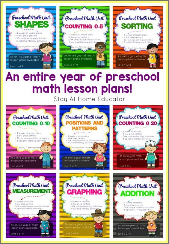 Math Lesson Plans you can purchase, but this also includes some great information to make your own lesson plans.