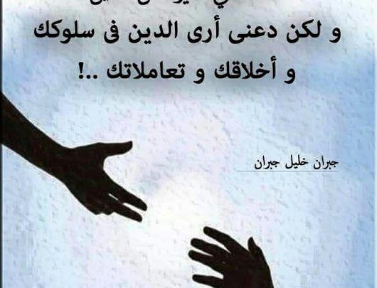 حكم عن الدين اقوال وادعية دينية جميلة جدا Allah Calligraphy Wifi Router Router