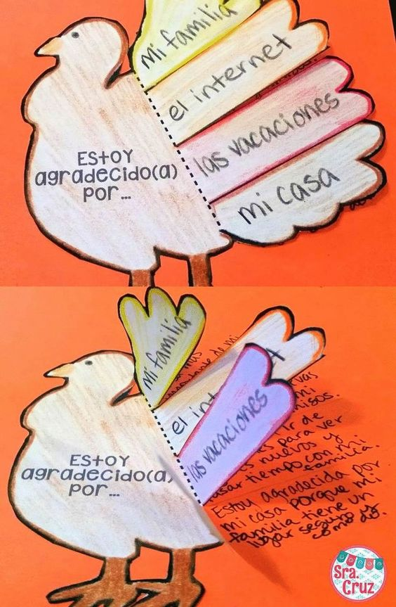 Spanish Interactive Notebook Activities: El Otoño