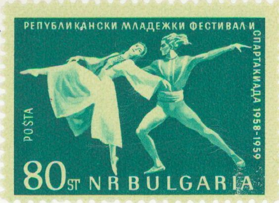 """1959 - Bulgaria Pas de deux from the ballet """"The dragon and Jana"""""""