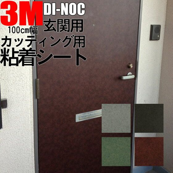 楽天市場 浴室用床シート 送料 無料 バスナフローレ 東リ