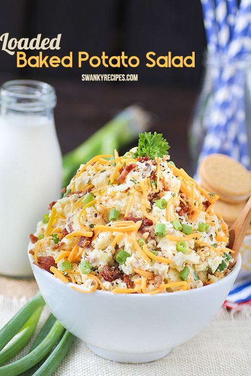 Loaded Baked Potato Salad  Chunky Honey Gold potatoes mixed with sour cream, cheddar cheese, green onions and bacon perfect for BBQ's, holidays and dinner.  Full recipe
