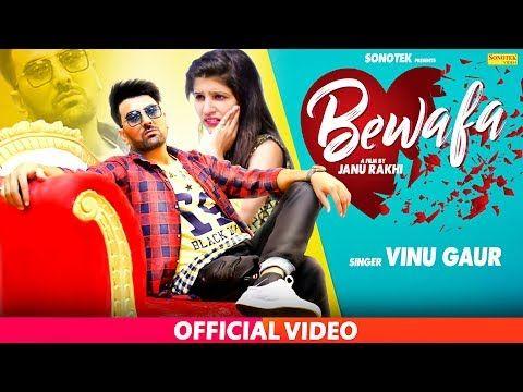 Bewafa V Star Video Song Hd In 2020 Lyrics Songs Video
