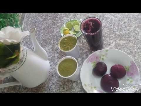 كيفيه عجن الحناء باللون العنابي الغامق Youtube Sugar Bowl Set Bowl Set Food