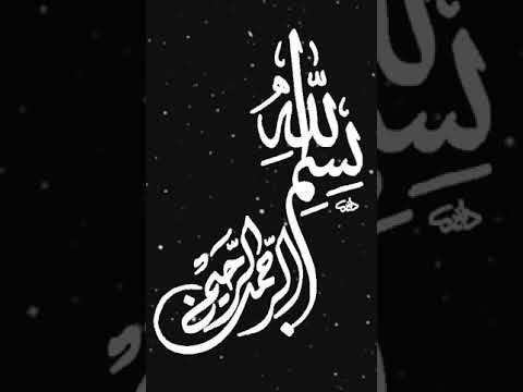صباح الخير تلاوة بصوت الشيخ عبدالله خياط رحمه الله الآية 14 سورة آل عمران Neon Signs Arabic Calligraphy Art