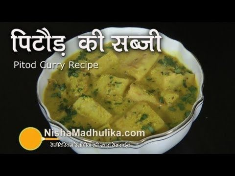 recipe: chicken curry recipe nisha madhulika [26]