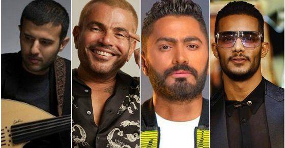 بالأرقام محمد رمضان يتراجع أمام تامر حسني وعمرو دياب وحمزة نمرة In 2021