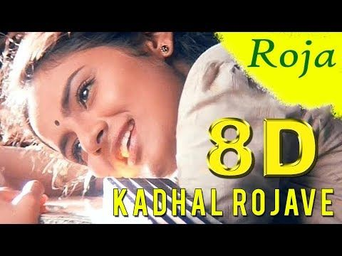 Kadhal Rojave 8d Audio Song Roja Must Use Headphones Tamil Beats 3d Youtube Audio Songs Audio Songs Free Download Mp3 Song Download