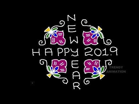 2019 New Year Rangoli Design Wish Wishes And 14 2dots New Year Muggulu With Colors Youtube Rangoli Designs New Year Rangoli Muggulu Design