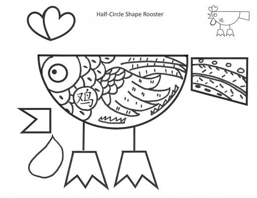 contains easy printable templates of simple shapes used to make rooster crafts for chinese new year celebrations busy teachers librarians and parents