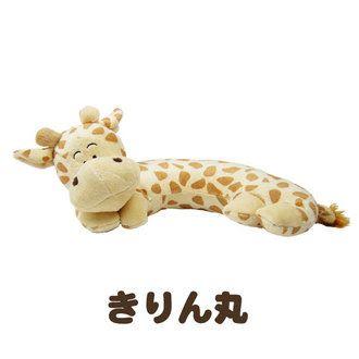 Coisas Variadas Para Pets: Travesseiro Para Filhotes