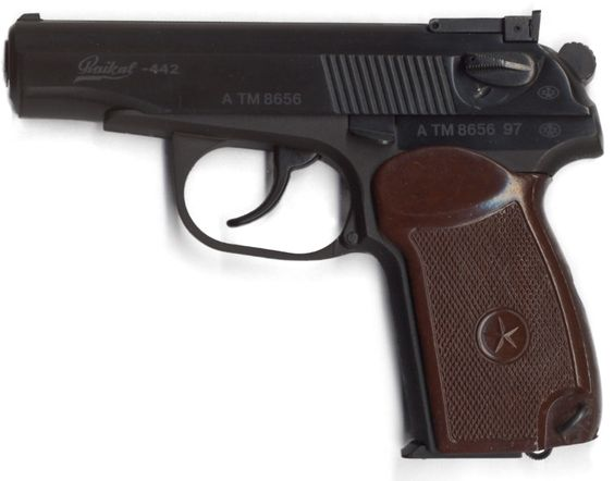 Norinco 9Mm Pistol | Pistole Makarov PM 9 mm - Baikal-442 1997 (Sportversion mit ...
