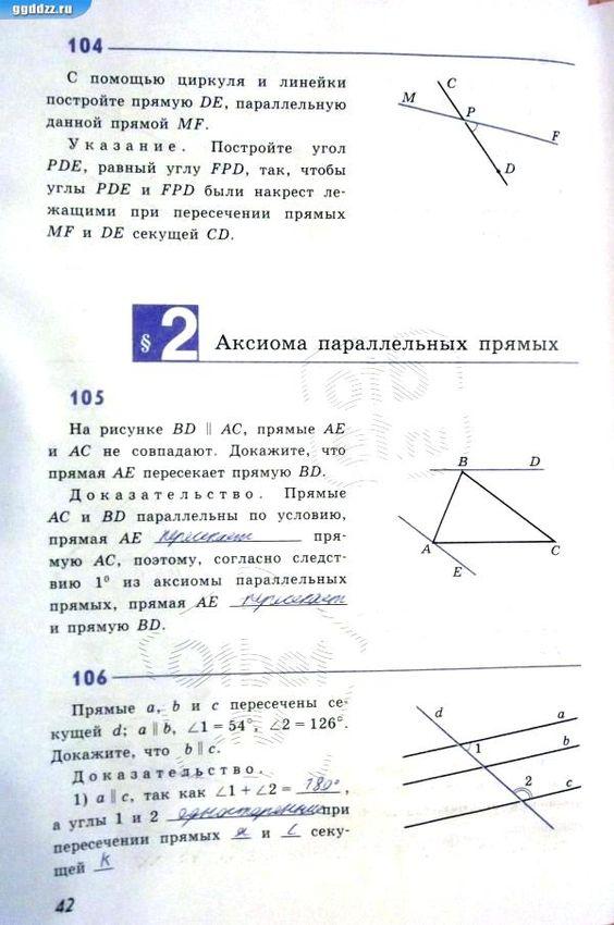 Решебник по алгебре и начала анализа башмаков задание 54 страница