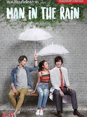 Phim Chàng Trai Trong Mưa