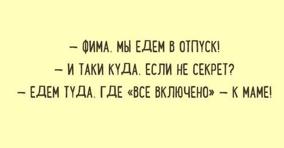 диалоги,Одесса,открытки,смешно,юмор
